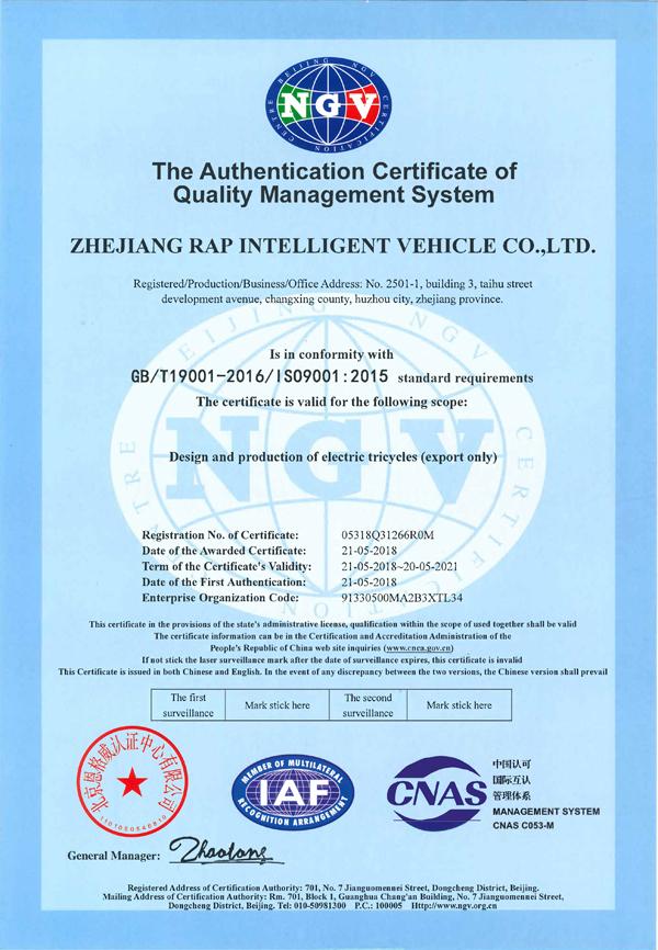 Certificato di qualità e gestione